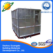 Dezhou Guangda hot galvanized pressure water storage tank