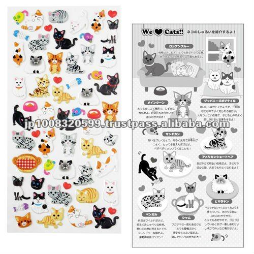 3D sticker We Love Cats!! _ cat scratch _ sticker paper _ paper craft _ most popular products