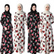 floral Arab Robes printed abaya