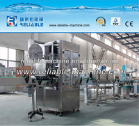 Automatic PVC Labeling Machine/Equipment/ Plant High Quality