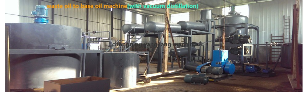 Chongqing Vacuum Distillation Used Motor Oil Purifier Waste Oil Recycle Refine Plant Buy Used