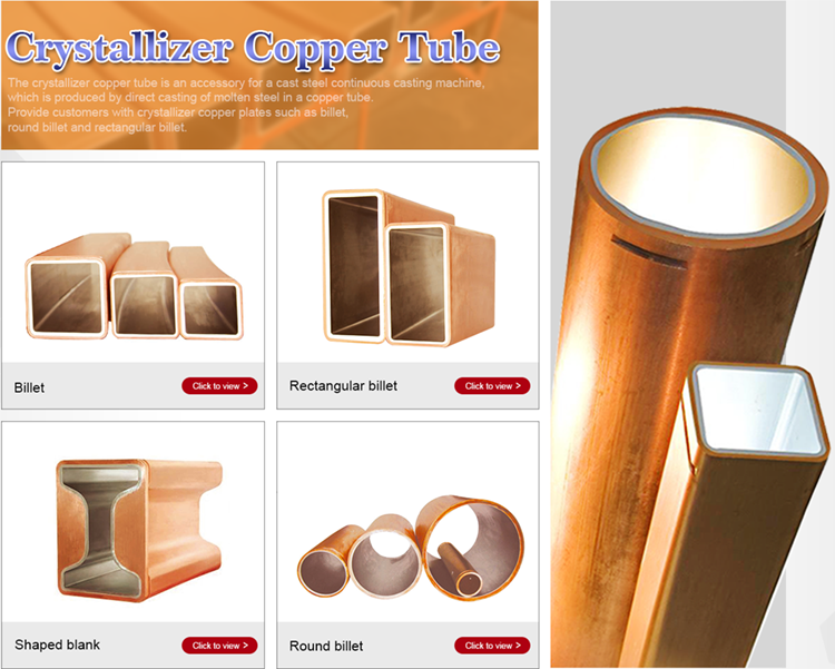 จีนผู้ผลิตทองแดงแม่พิมพ์หลอดสำหรับ continuous casting เครื่อง