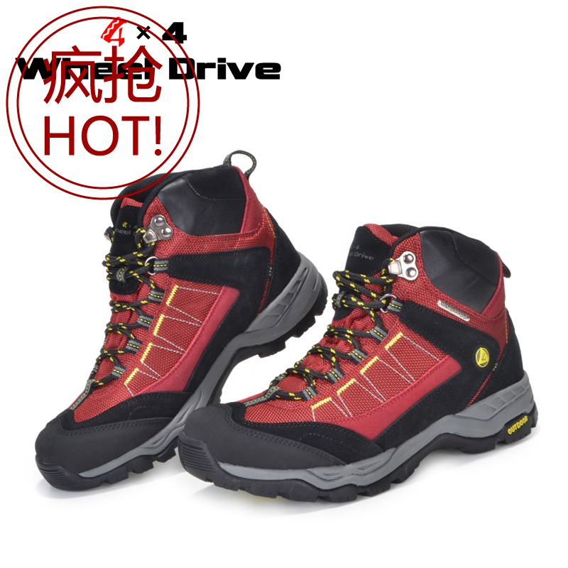 42b31929ba3 Wheel drive waterproof outdoor hiking shoes sport shoes lovers ...