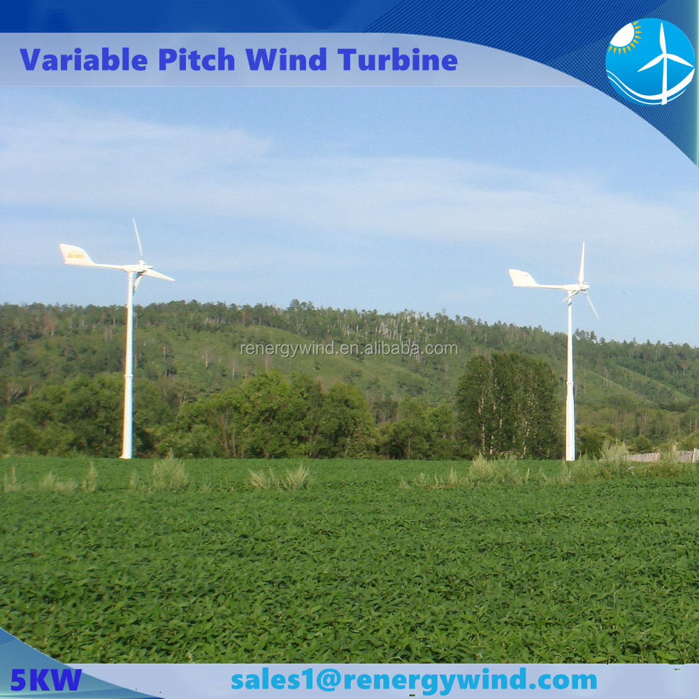 decoration windmill blades decoration windmill blades suppliers