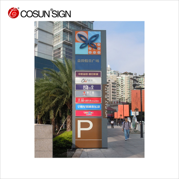 Free standing outdoor double sided electric LED prlon sign for petrol service station