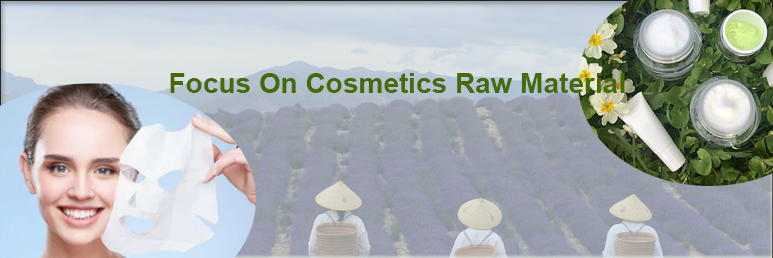 High Quality Curcumin Extract For Cosmetics