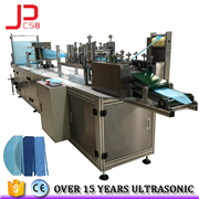 surgical doctor cap making machine