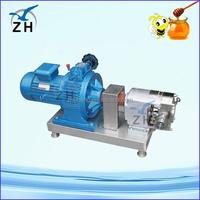 liquid ring vacuum pump pneumatic air compressor
