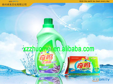 Laundry bar soap/ 250g/bule color/nice perfume/rich in foam