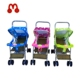Light weight China baby stroller factory/ rattan baby strollers factory