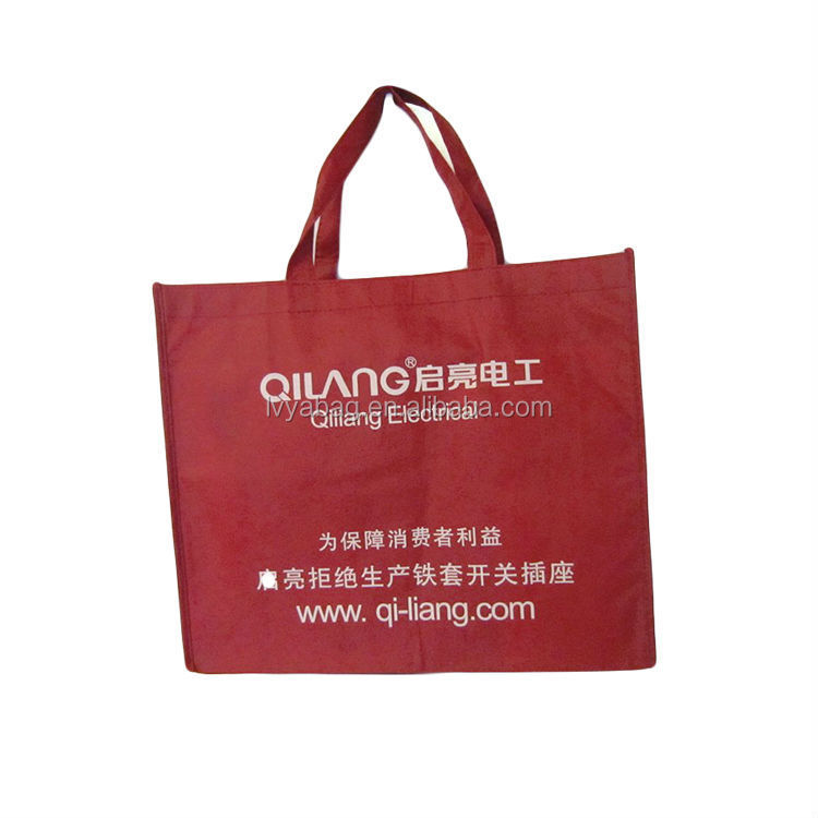 wholesale recycle Promotional custom laminated shopping bags non woven bag with print logo