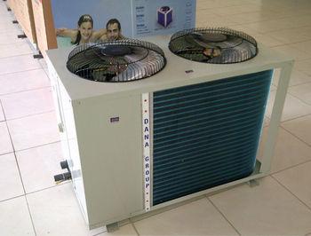 Tank Cooling System Dana Water Cooler Bahrain Buy