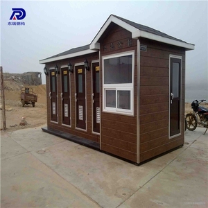 Prefab Mobile Living Box House Sales Builders Modular Container Warehouse House Prefab Prices