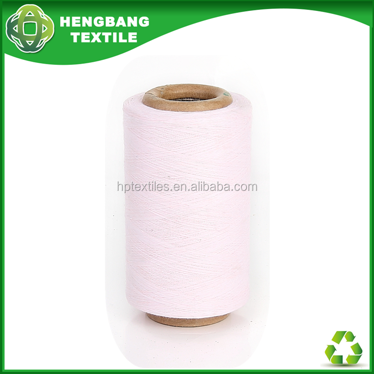 TC OE 20s raw white viscos terry towel yarn 10-20s HB666 China