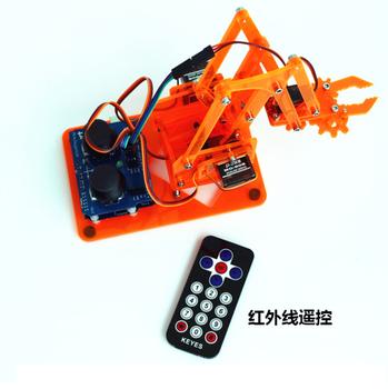 Diy Mechanical Arm Kit,Robotic Arm Kit,Robot Arm Kit For Steam Education -  Buy Robotic Arm,Robot Arm,Mechanical Arm Kit Product on Alibaba com