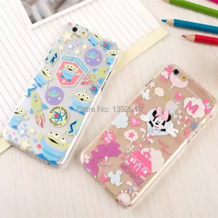 Amusement Park Cartoon Style Lovers Phone Protective Case ...