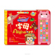 High Quality Custom Press Button Kids Sound Books for learning
