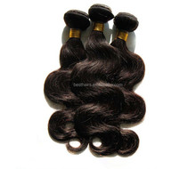 Cheap Brazilian Body Wave free sample Hair Bundles,cheap brazilian hair weaving wholesaler brazilian hair