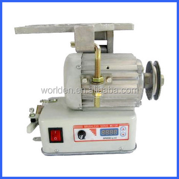 Wd 001 energy saving motor industrial sewing machine ac for Industrial servo motor price