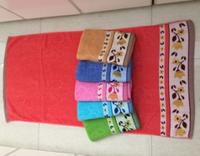 Cotton Fabric Plain Dyed Bath Towel Bulk Buy From China