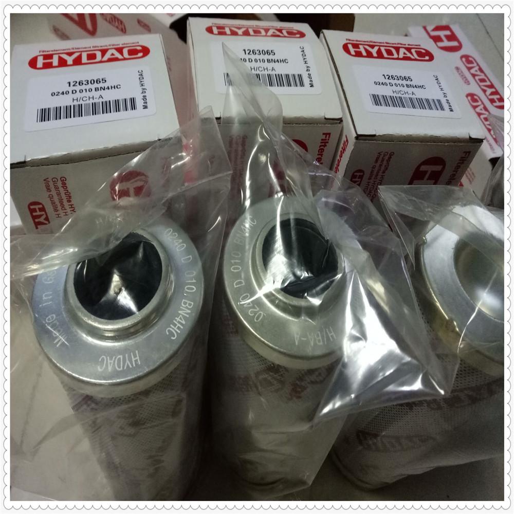 HYDAC-HYCON 1263053
