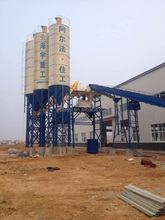 Different types of concrete mixing plant with high quality cement silo