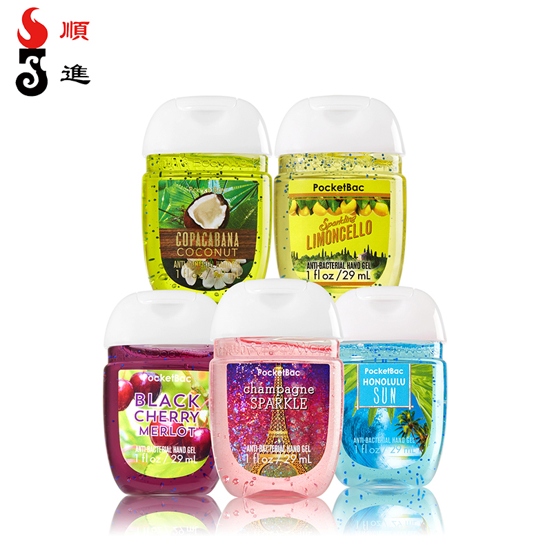 Hand sanitizer gel silicone bath and body works pocketbac hand sanitizer