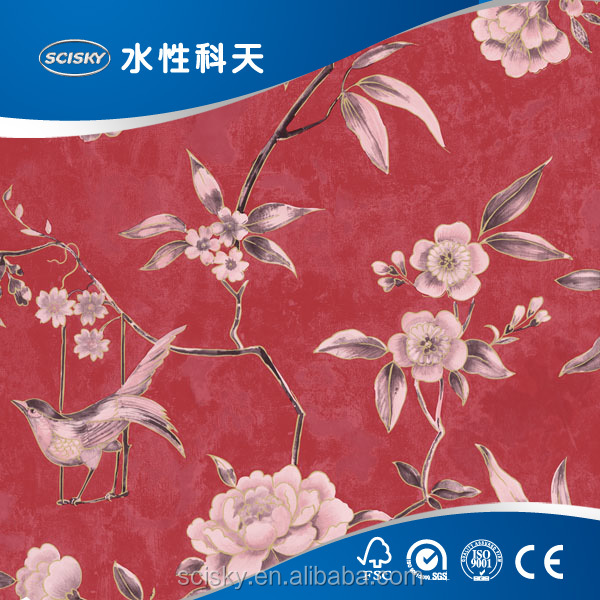 Study Room Wallpaper, Study Room Wallpaper Suppliers And Manufacturers At  Alibaba.com Amazing Pictures