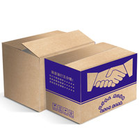 Authentic Different Size Cheap big paper box