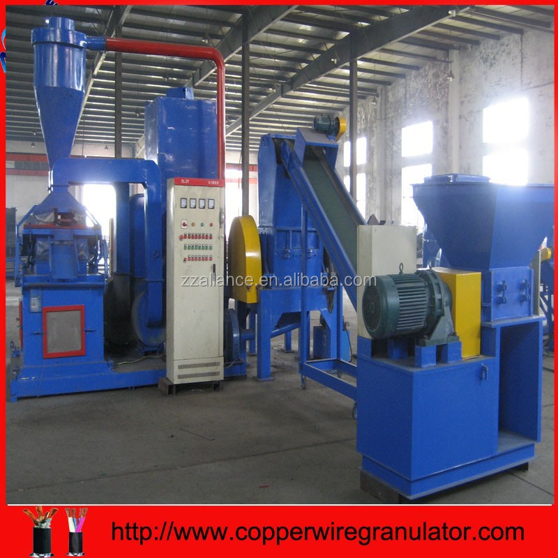 727 Cheap price electric cable granulators+86 15136240765