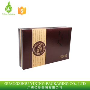 Customized cosmetic packing decorative small paper box with logo printing