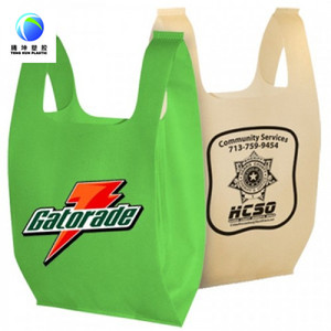 Biodegradable Plastic Carry T Shirt Bags for Supermarket