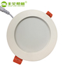 High Quality SMD 9w 12w 15w 18w 24w led flat downlight 12 v + led downlight waterproof in guangzhou