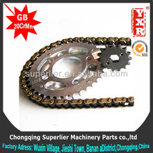 forging 1045 steel guangzhou motorcycle spares,professional in manufacting motorcycle transmission gears