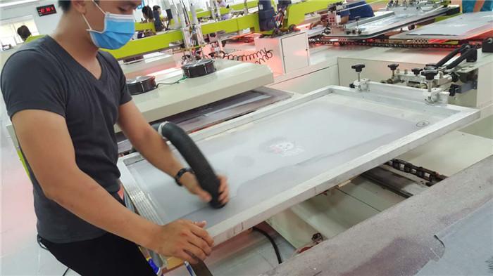 Oval automatic silk screen reeling print machine