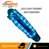 Cheap price Led deck longboard skateboard with OEM service