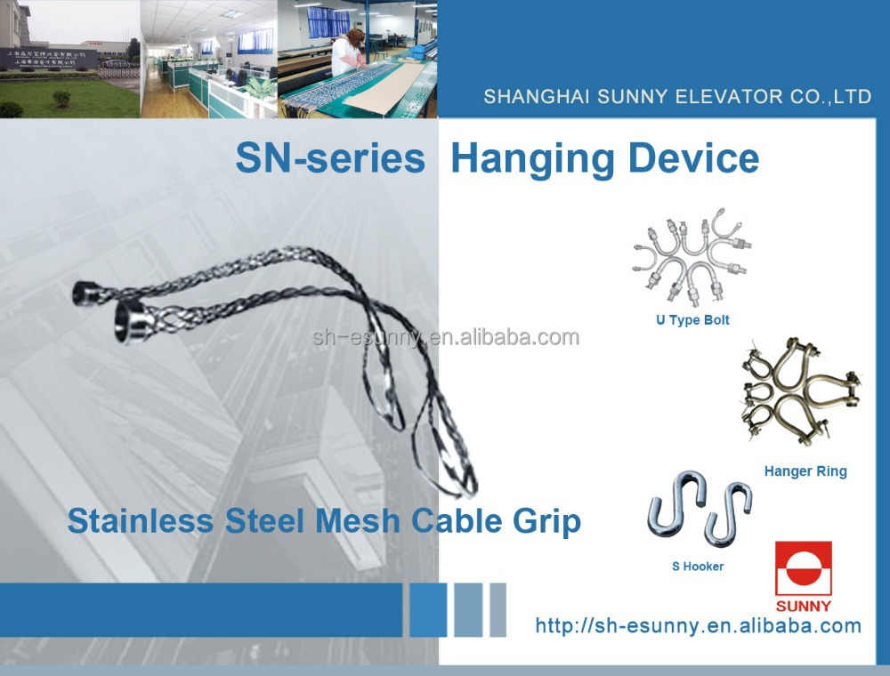 Best quality Elevator parts Compensating Chain stainless steel wire netting protector