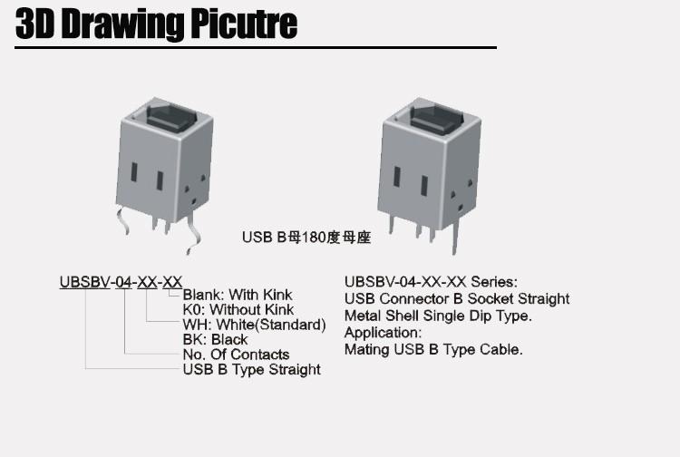 usb to db9  db15  db25 cable driver 4 pin female micro usb 3