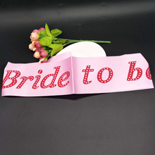Bridal shower decorations bride to be pink fabric sash belt A-010229