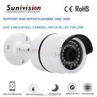 2017 New home security white metal camera housing 4 megapixel 36pcs IR LEDs ahd cctv camera