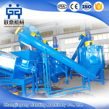 Factory Direct Sale 3500kg/h Waste Plastic Recycling Line, pe pp films pet bottle recycling machine