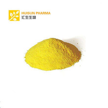 factory price doxycycline/doxycycline HCL/Veterinary medicine Doxycycline