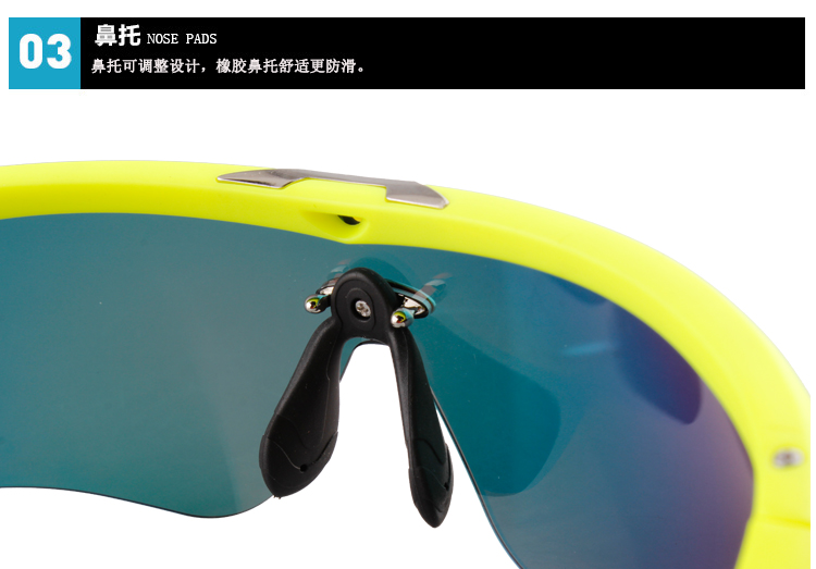 2018 fashion design sport eyewear with mirror coating TR90 half frame
