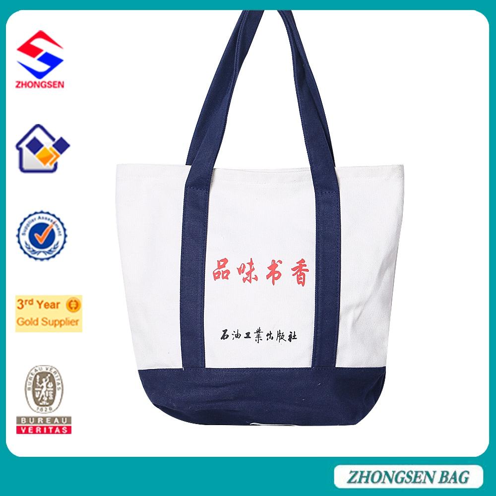 Tote bag in bulk - Wholesale Plain Canvas Tote Bags Wholesale Plain Canvas Tote Bags Suppliers And Manufacturers At Alibaba Com