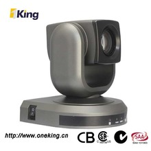 USB3.0 Webcam | 20x Optical Zoom | Suited For Any Web Conference System