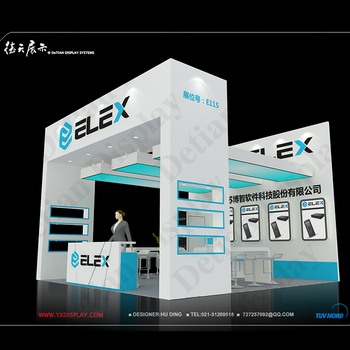 Exhibition Stall Agreement : Double deck exhibition booth two storey exhibit booth exhibition