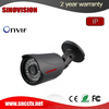 Best price Survelliance System High Resolution Waterproof IP66 IP Bullet Camera
