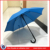 High Quality Automatic Open Windproof Long Umbrella