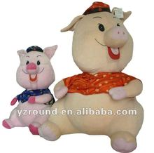 Plush happiness pig Toys with a smile