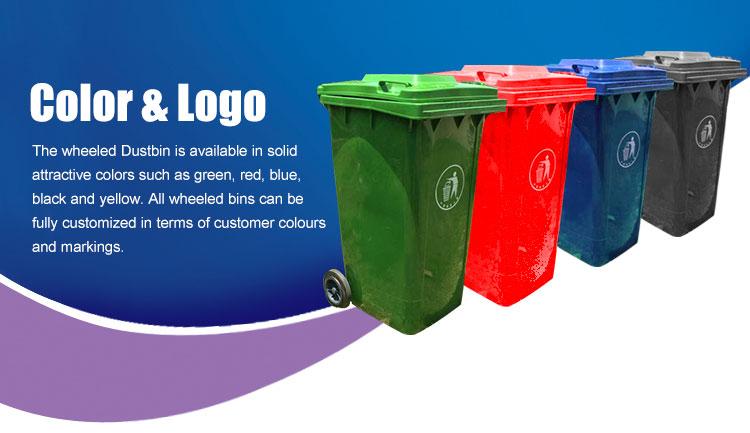 Green color garbage bin 13 gallon trash can 120 liter plastic dustbin